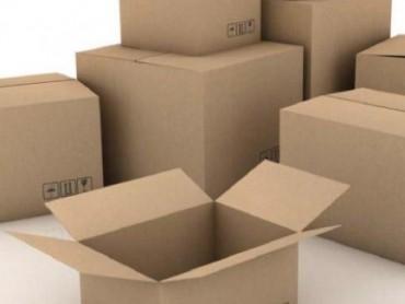 Istorija pakovanja proizvoda