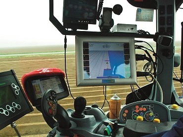 Agrar i nove tehnologije