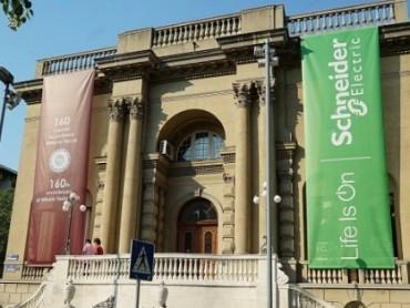 Schneider Electric uručio donaciju Muzeju Nikole Tesle
