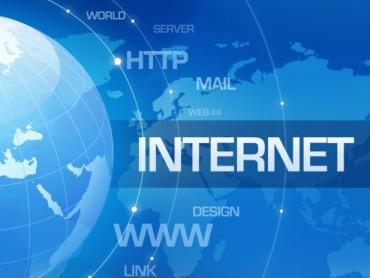 U Kini 710 miliona korisnika interneta