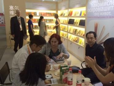 Članice Udruženja kreativne industrije u Pekingu