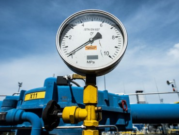 Potpisan memorandum o izgradnji Jadransko-jonskog gasovoda