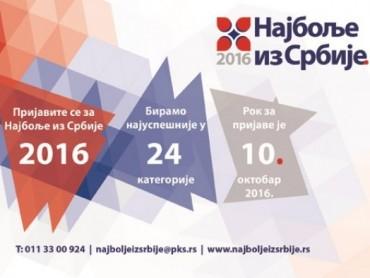 """""""Najbolje iz Srbije 2016"""""""