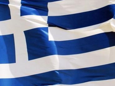 POSLOVNI FORUM SRBIJA – GRČKA