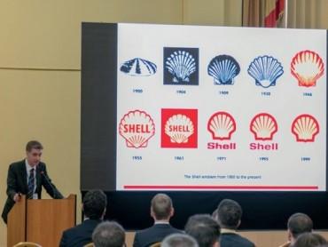 Nova tehnologija i formulacija maziva – SHELL GTL proces