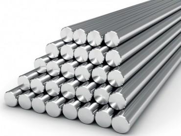 Začeci metalne industrije - Metali i njihova obrada