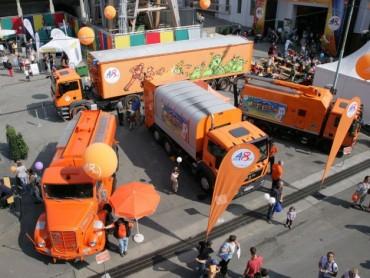Da li ste znali da se u Beču većina otpada ne spaljuje?