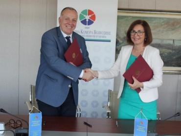 Ozvaničena saradnja sa novosadskim Naučnim institutom za prehrambene tehnologije
