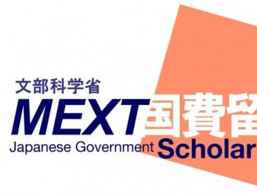 MEXT 2020 - STIPENDIJE VLADE JAPANA