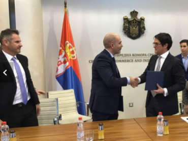 Investicije evropskih partnera u solarne parkove u Srbiji