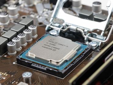 Intel je najavio ofanzivu u segmentu čipova