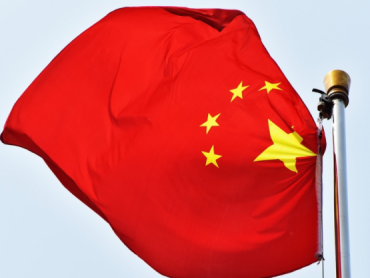 Kina više neće graditi termoelektrane na ugalj u inostranstvu